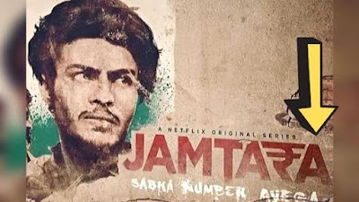 jamtara netflix series download watch online review