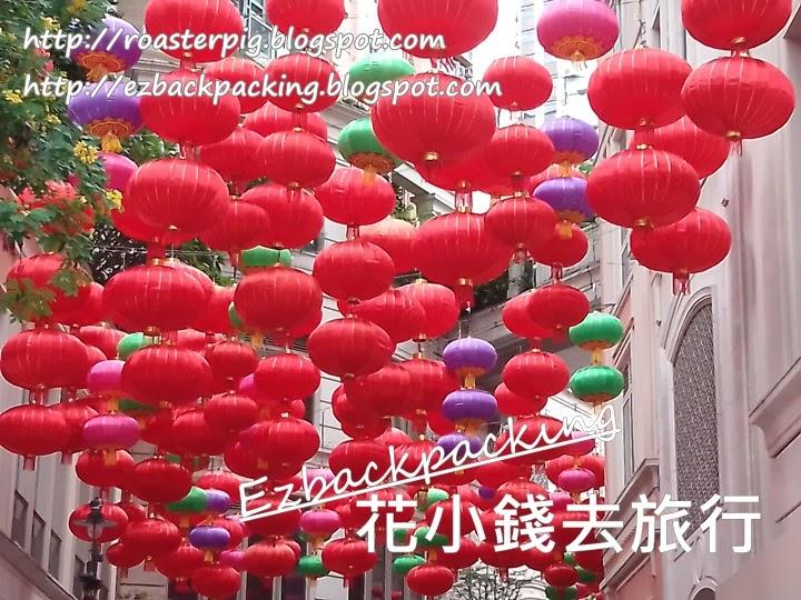 灣仔利東街中秋燈飾