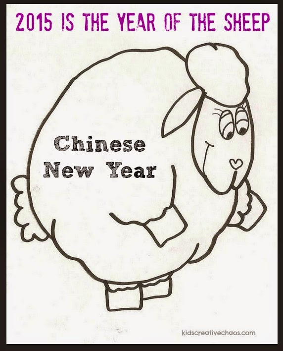 What Year is 2015 in the Chinese New Year?