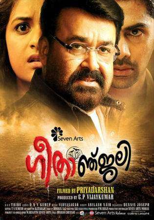 Geethaanjali 2017 HDRip Full Movie 350Mb Hindi Dubbed 480p
