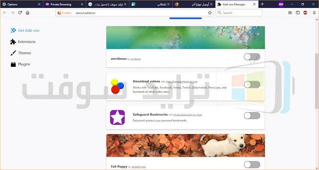 تحميل برنامج فايرفوكس كوانتم لجميع الأجهزة
