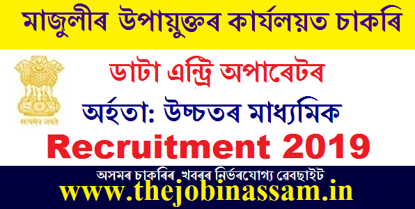 DC Office, Majuli Recruitment 2019