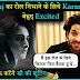 Ugly Trap : Mr Bajaj plots an ugly trap keeping Anurag away from Prerna in Kasauti Zindagi Ki 2