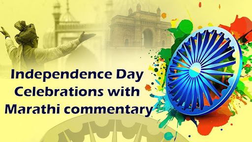 Narendra Modi 15 Aug Independence Day