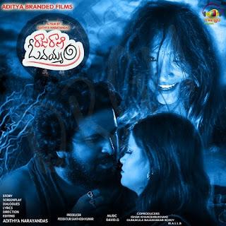 Raju Rani O Dayyam , Raja Rani O Dayyam Poster Wallpaper