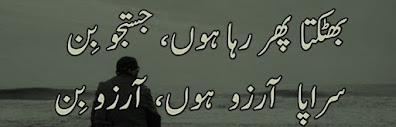 jaun-elia-poetry-in-urdu4