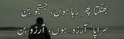 jaun-elia-poetry-in-urdu4