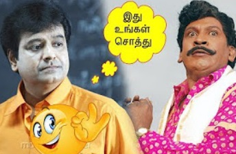 Idhu Ungal Sothu Vadivelu Super Comedy