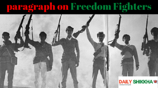 paragraph on freedom fighters