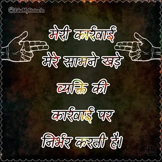Attitude hindi quote
