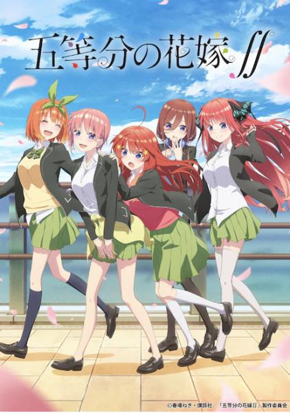 5-Toubun no Hanayome ∬ เจ้าสาวผมเป็นแฝดห้า (ภาค2) ตอนที่ 1-12 ซับไทย