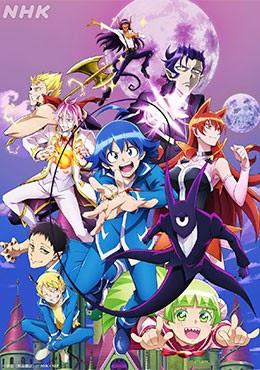 Mairimashita! Iruma-kun 2nd Season Capítulo 9