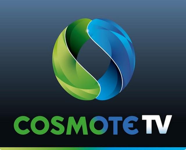 ΕΙΔΗΣΕΙΣ, ΣΕΡΡΕΣ, Cosmote TV, ΕΠΟ, ΑΘΛΗΤΙΚΑ,
