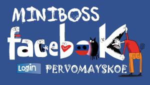 https://www.facebook.com/miniboss.moscow2/