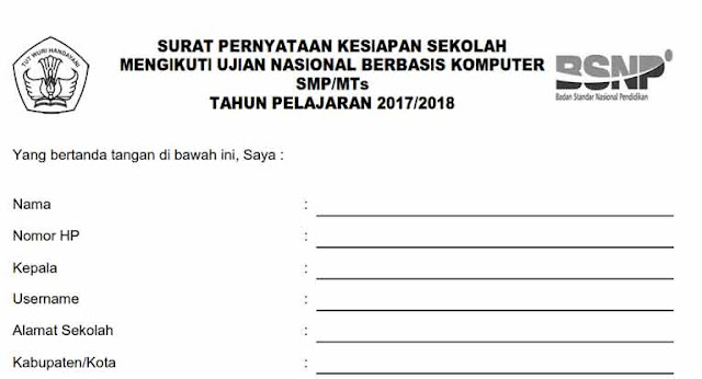 Contoh Surat Pernyataan Kesiapan Mengikuti UNBK 2019