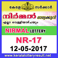 12-05-2017 NIRMAL Lottery NR-17 Results