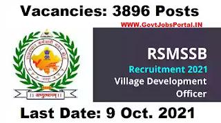 RSMSSB Recruitment for 3896 Village Development Officer 2021