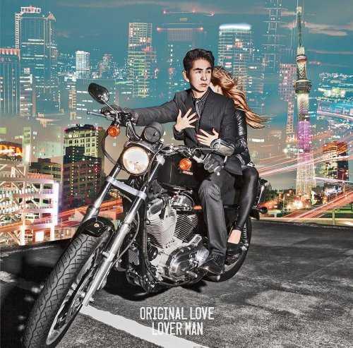 [Album] ORIGINAL LOVE – ラヴァーマン (2015.06.10/MP3/RAR)
