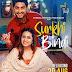 Surkhi Bindi (2019) Punjabi Movie Watch Online In Hd Free Download