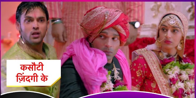 New Twist : Anurag weds Prerna shocking Bajaj sidelined in Kasauti Zindagi Kay