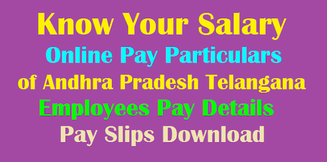 Know Your Salary Online Pay Particulars of AP Telangana Employees – Employees Salary Slip