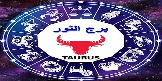 Taurus,التوافق بين الابراج,مشاهير,عيوب,مميزات,برج الثور