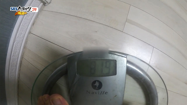 37-7.jpg 펌) 3주 동안 평소 하루 섭취량의 두 배인 5,000kcal를 매일 섭취하면 어떻게 될까? (SBS 스페셜)