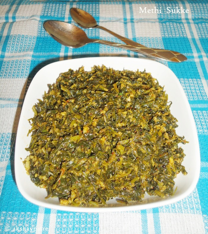 Methi sukke in a serving plate