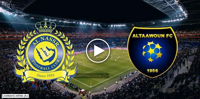 موعد مباراة التعاون والنصر بث مباشر بتاريخ 22-10-2020 الدوري السعودي
