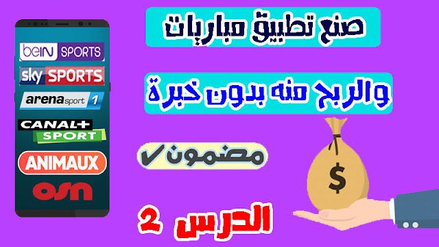 http://www.pro-yami.com/2018/08/app2.html