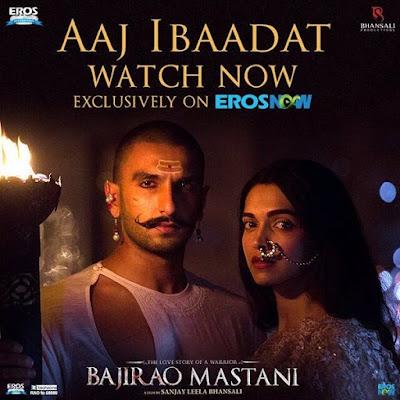 Aaj Ibaadat - Bajirao Mastani (2015)