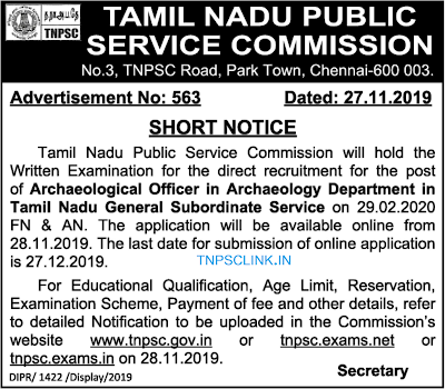 TNPSC Archaeological Officer Recruitment 2019