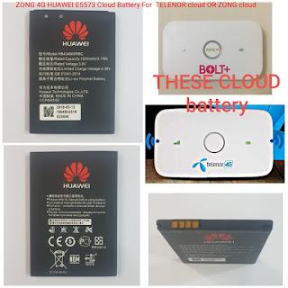 ZONG CLOUD BATTERY 4G Huawei  HB434666RB  OR  TELENOR CLOUD BATTERY 4G Huawei  HB434666RB