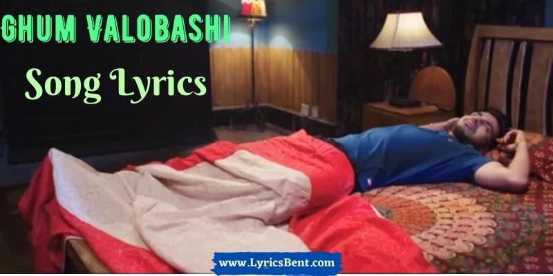 Ghum Valobashi Re Song Lyrics