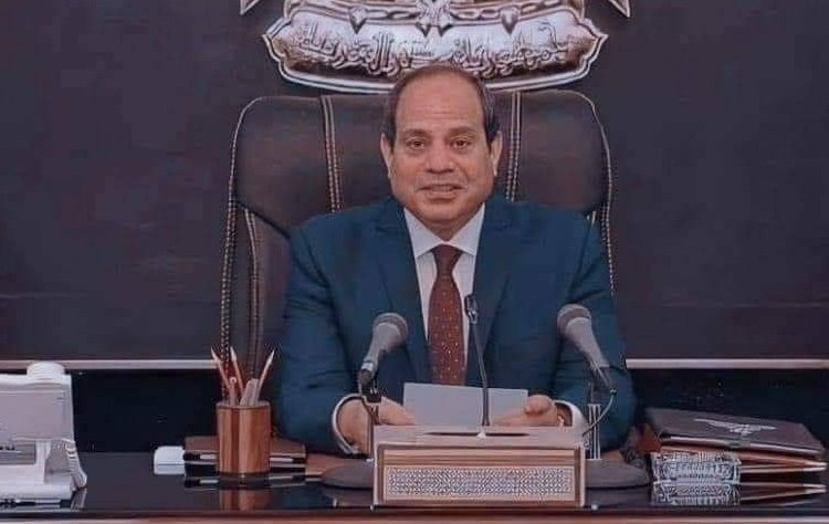 إنشاء مدينة متكاملة لصناعة وتجارة الذهب في مصر