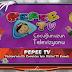 PEPEE TV ÇOCUKLAR İÇİN DİJİTAL KANAL