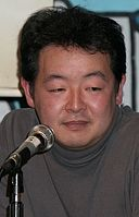 Nagahama Hiroshi