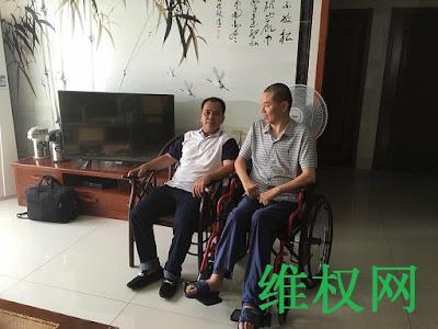 中国民主党迫害观察:著名维权人士陈风强出冤狱,经华西医院诊断已终身残疾(图)
