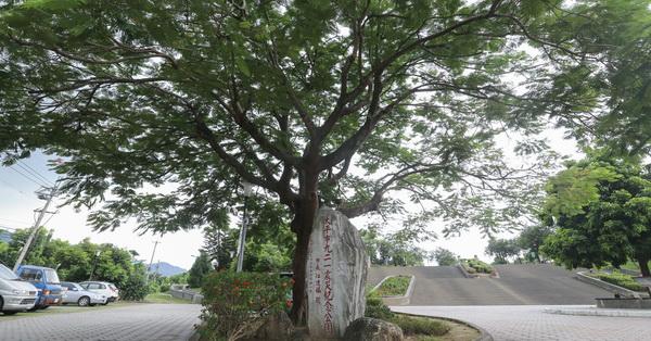 《台中.太平》921震災紀念公園-震災廢棄土石堆積場,興建成紀念公園