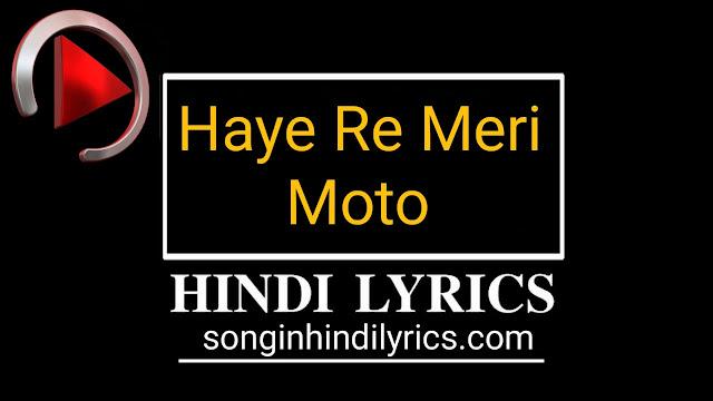 Haye Re Meri Moto Lyrics - Diler Kharkiya & Ajay Hooda