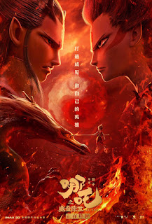 Ne Zha 2019 Animation 480p WEB-DL 550MB With Bangla Subtitle