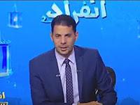 برنامج انفراد مع سعيد حساسين حلقة السبت 3-6-2017