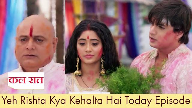 Future Story : Kartik saves Naira finally Goenka's realise big crime in Yeh Rishta Kya Kehlata Hai