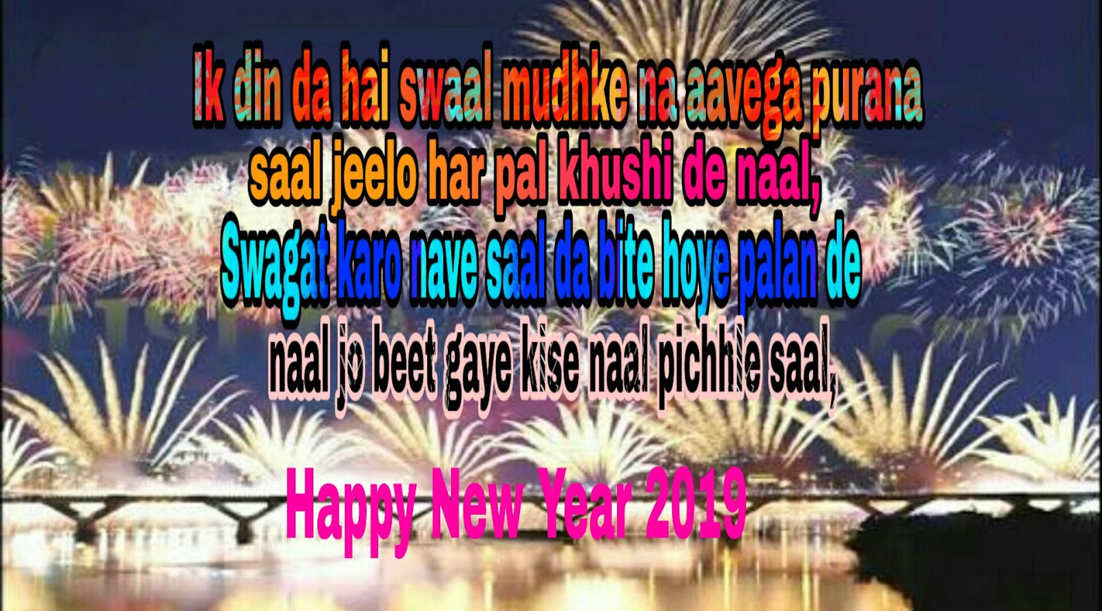 happy new year wishes in punjabi language
