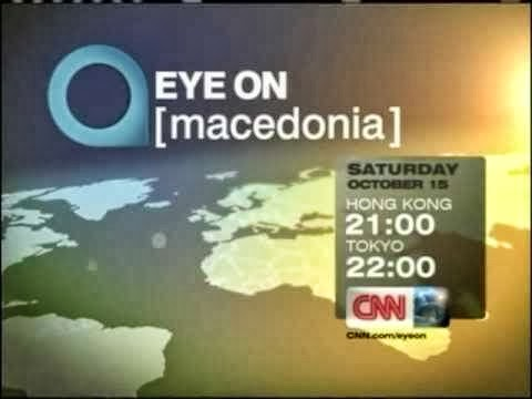 Macedonian government to spend EUR 2 million for advertisement in global media