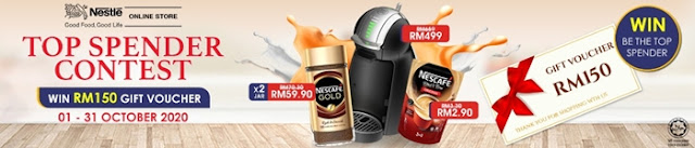 Nestle Honey Gold Flakes, PG Mall, Nestle, Cereal, Workout, Nestle Top Spender Contest, Lifestyle