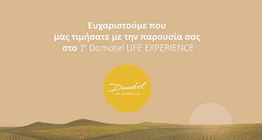 1st Domotel Life Experiences - Press Release