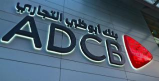وظائف بنك ابوظبي التجاري بالامارات راتب يصل الي 5000درهم