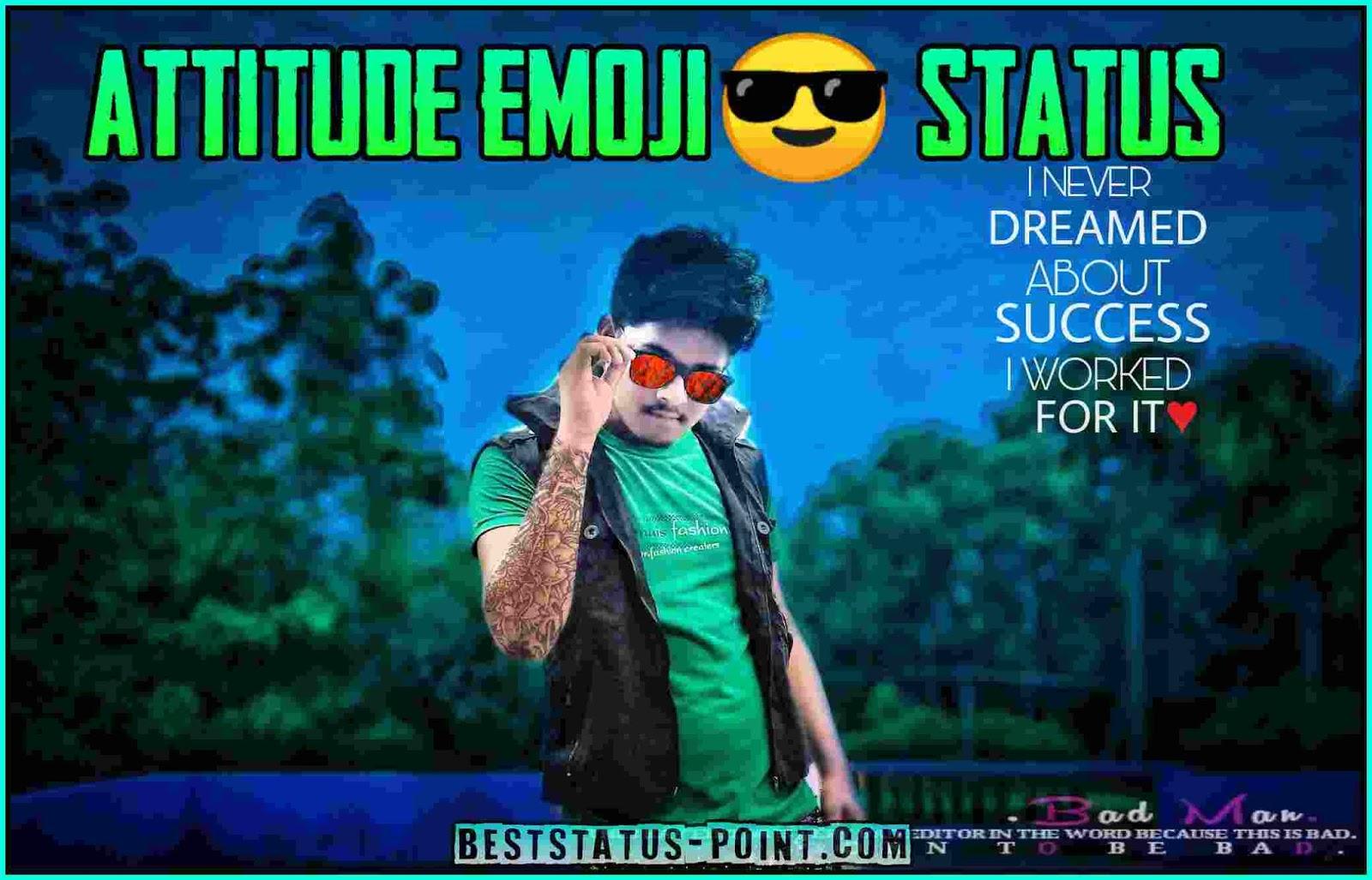 Emoji_Attitude_Status