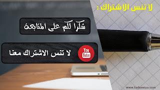 https://www.youtube.com/channel/UCiGHpRwvHAEmc2YcijNNlvg